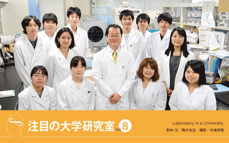 【大学研究室Vol.8】皮膚から出るガスを疾病予防に役立てる